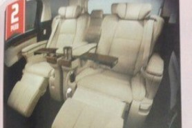 toyota-alphard-third-generation-leak-0001