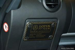 lotus-exige-lf1-last-unit-malaysia 1000
