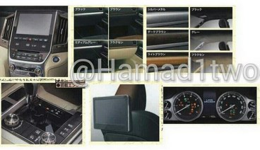 2016-toyota-land-cruiser-facelift-supposedly-leaked-4