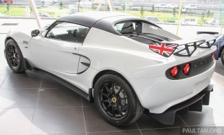 Lotus_Elise_220_Cup_Malaysia_ 012