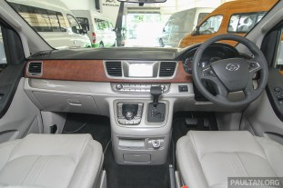 Maxus G10 - 11-seat MPV appears on oto my, RM130k