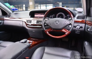 W221_Mercedes_S-Class_Malaysia_ 052