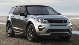 Land-Rover-Discovery-Sport-HSE-Dynamic-Lux-10 cropped
