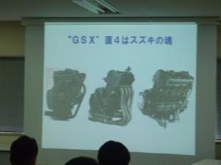 2016 Suzuki Hayabusa concept rumour (1)