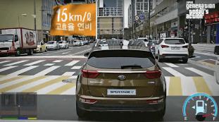 Kia Sportage Korean ad screenshot-01