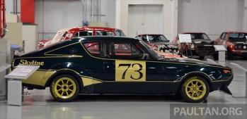 Nissan Zama Heritage Collection 16