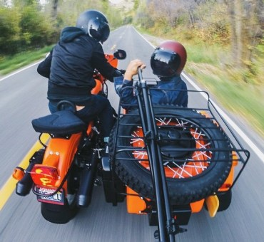 Ural Motorcycle Sidecarvisor
