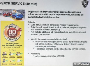 Proton upgrades customer service 8