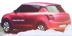 Suzuki Swift leak 9