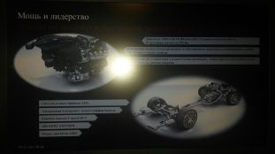 Mercedes-AMG E 63 leaked specs 3