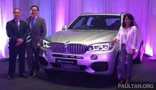 BMW X5 xdrive40e MY-2