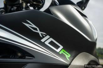2016 Kawasaki Ninja ZX-10R 25