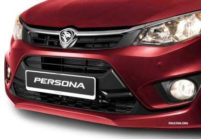 2016 Proton Persona Front Red