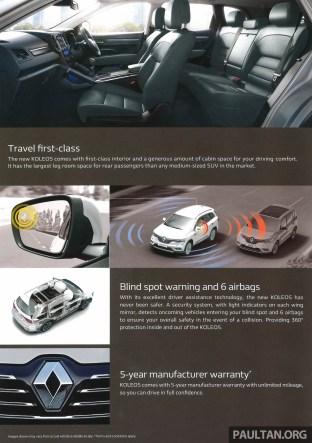 2016 Renault Koleos brochure 1-3