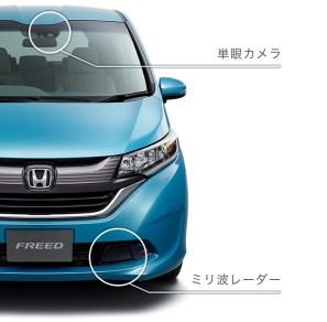 Honda-Freed-details-sensing_mpic_sp_BM