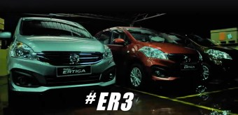 ertiga-teaser-video-1