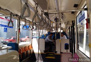 MRT Feeder Bus 1