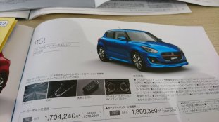 Next-gen Suzuki Swift leaked brochure 4