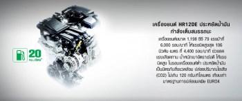 2017 Nissan Note Thailand 13