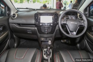 Haval_H1_Int-1