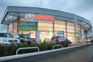 Toyota UK showroom