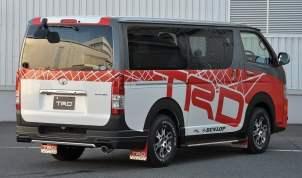 trd-tokyo-auto-salon-17-4