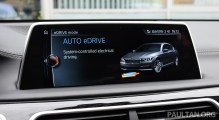 BMW 740Le XDrive Munich-41