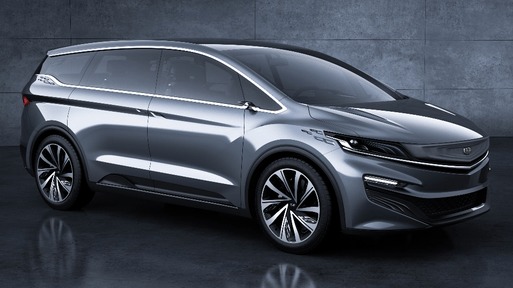 Geely-MPV-Concept-1