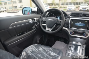 Haval H6 Coupe 21