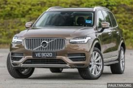Volvo_XC90_2017_Ext-4_BM