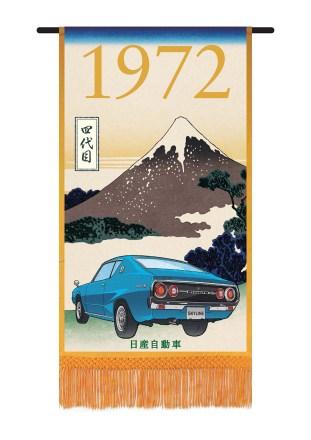 0509_Nissan-Skyline-60th-sumo_06._BM