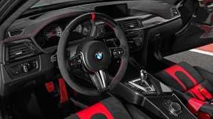 BMW M2 CSR Lightweight Performance 21