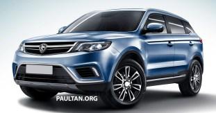 Proton SUV Geely Boyue 1