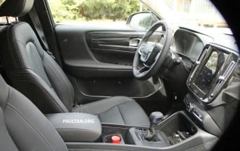 Volvo XC40 spyshots 2