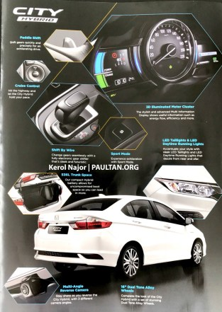City-Hybrid-Msia-Brochure-3