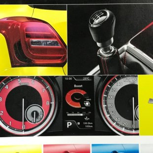 Suzuki-Swift-Sport-Catalogue-Leaked-Image-Instrument-Console BM