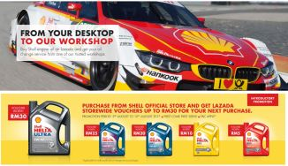 Shell Lazada site 1