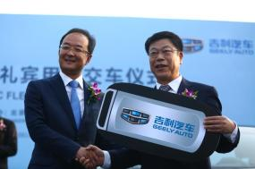 From-left-is-President-and-CEO-Geely-Auto-Mr-AN-Conghui-and-Head-of-Beijing-Diplomatic-Fleet-Mr-Yuan-Wei-Min._BM