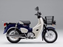 2018 honda dream. beautiful honda 2018 honda super cub  9 and honda dream