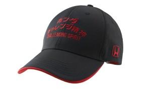 03 New Honda Merchandise_Lightweight Cap