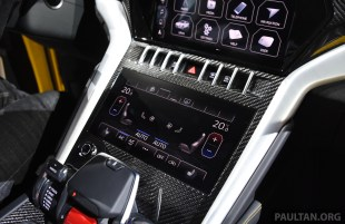 Lamborghini Urus SantAgata debut-30
