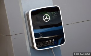 EV charging Mercedes Wallbox