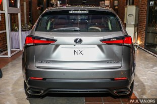 Lexus NX-5