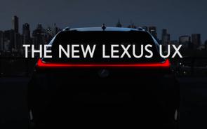 Lexus UX screenshots 1