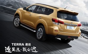Nissan-Terra-China-7_BM
