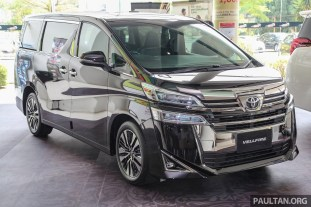 UMW Toyota recalls Alphard, Vellfire over EPB's ECU