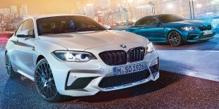 BMW M2 Competition Leaked-03