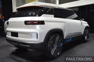 Geely Concept Icon 23