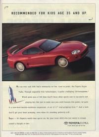90s Supra ad