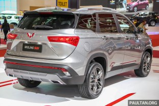 Wuling_SUV_Ext-2
